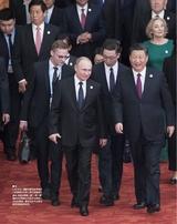 中国报道2019年6月第6期