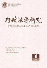 行政法学研究