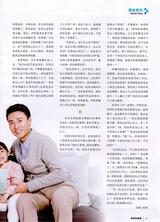 青春期健康2019年12月第12期