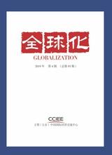 全球化2019年4月第4期