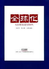 全球化2018年12月第12期