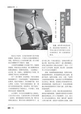 爱你·阳光少年2019年7月第7期