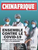 中国与非洲·法文版2020年5月第5期
