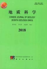 地质科学2018年6月第3期
