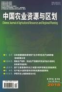 中国农业资源与区划(中文版)