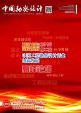 中國勘察設計