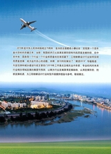 中国勘察设计2019年4月第4期