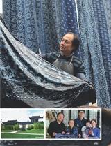 时尚北京2019年6月第6期