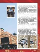 时尚北京2019年9月第9期