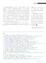 中国道教2018年12月第6期