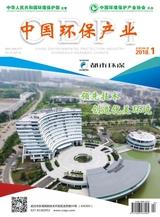 中国环保产业