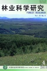林业科学研究2019年8月第4期