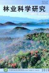 林业科学研究2019年6月第3期