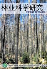 林业科学研究2020年8月第4期