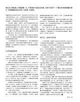 市场周刊·汽车公社2019年8月第8期