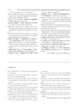 实验与检验医学2019年8月第4期