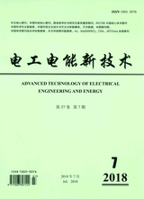 电工电能新技术