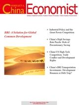 中国经济学人2020年9月第5期