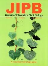 植物学报(英文版) 2019年9月第9期