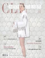 中国皮革制品