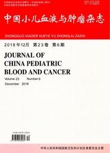 中国小儿血液与肿瘤杂志2018年12月第6期