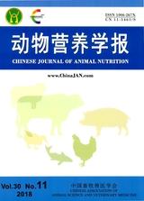 动物营养学报2018年11月第11期