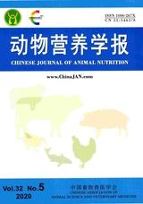 动物营养学报2020年5月第5期