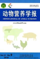 动物营养学报2019年9月第9期