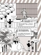 英语角.小读者(level1)(中旬)2019年6月第6期