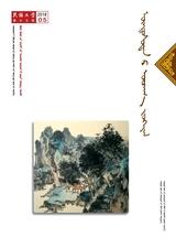 民族文学(蒙文版)