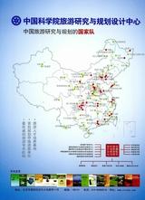 中国生态旅游2019年12月第6期