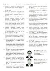 计量学报2019年1月第1期