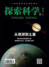 探索科学.百科