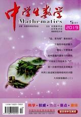 中学生数学(下半月初中)