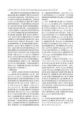 江西医药2019年9月第9期