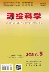 测绘科学2017年5月第5期