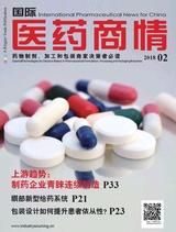 国际医药商情