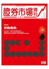 证券市场周刊·红周刊