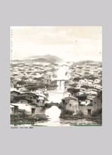 世界知识画报·艺术视界2019年3月第3期