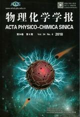 物理化学学报