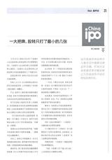 CM华夏理财2018年1月第1期